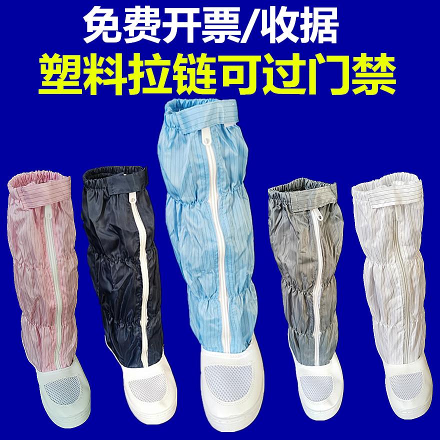 防静电高筒鞋开网透气高筒靴PVC硬底鞋皮革帆布面连体连帽工作鞋