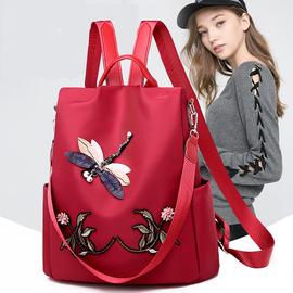 2020新款多功能牛津布刺绣蜻蜓防水防盗双肩包女两用旅行包大包