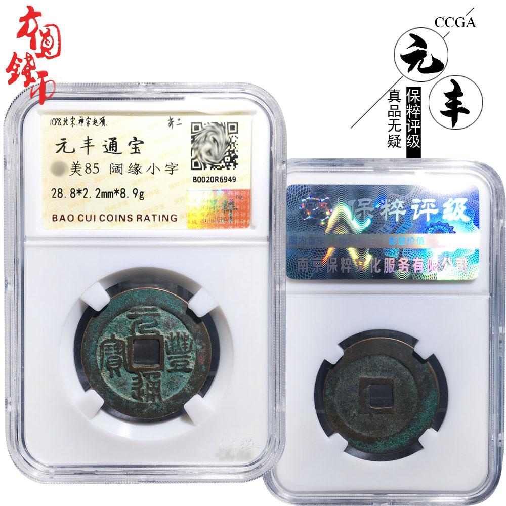 Старинные монеты Артикул 618216100102