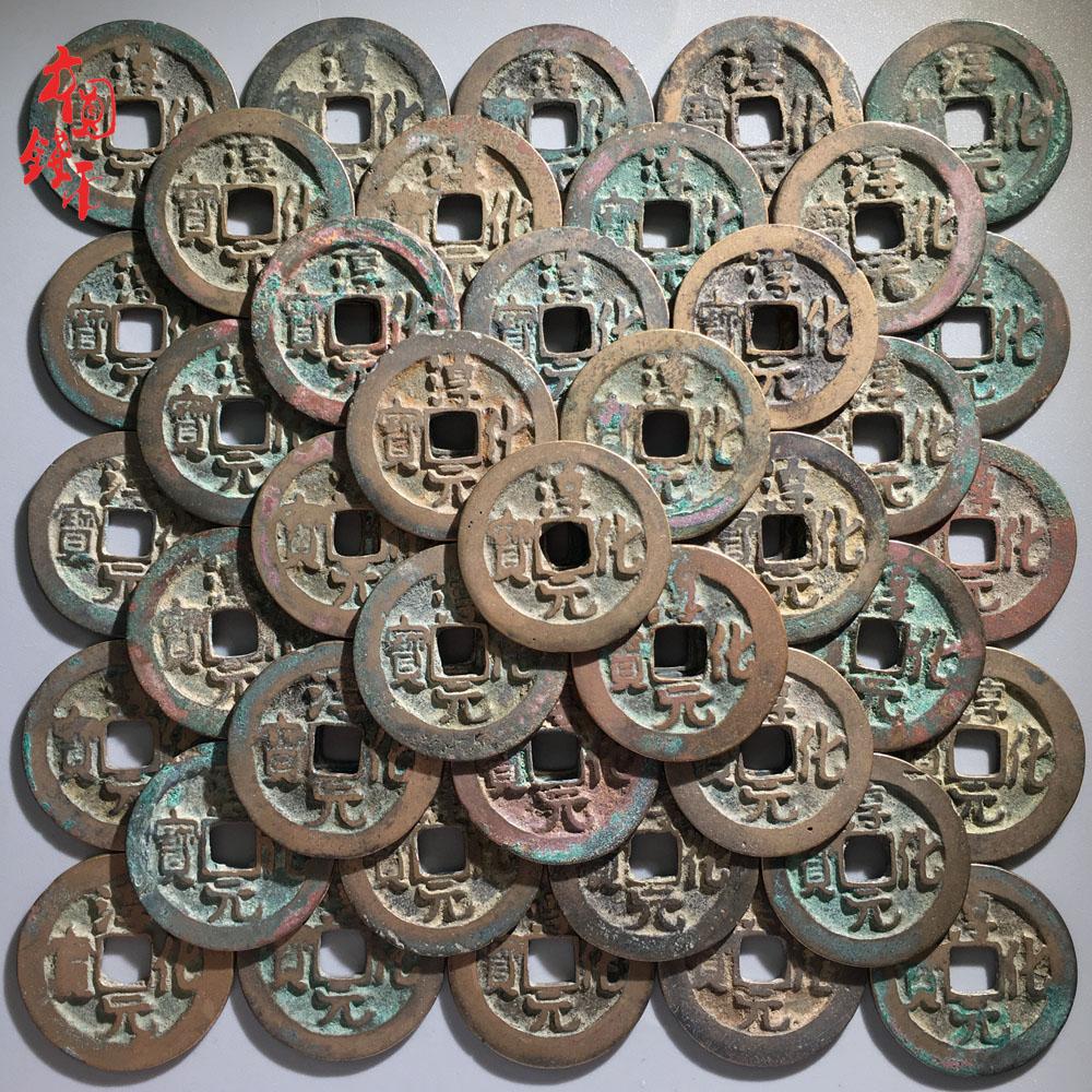 中国历代古钱币北宋淳化元宝100枚批量币真品古币铜钱收藏包邮