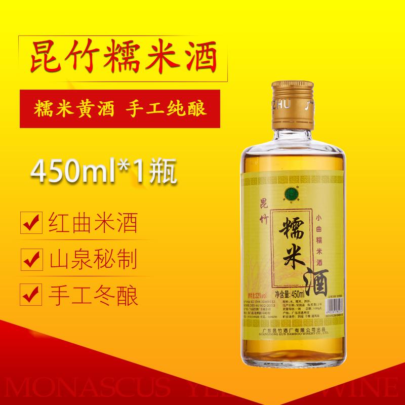 Huizhou Hakka glutinous rice wine yellow rice wine