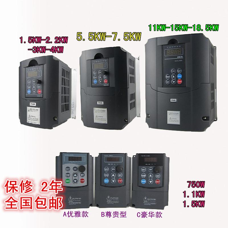 Преобразование частот устройство 0.75 1.5 2.2 3 3.7 5.5 7.5 11 15 18.5kw ханчжоу тайский семья гарантия 2 год