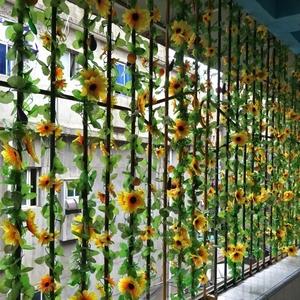 仿真太阳花向日葵花藤藤条假花室内藤蔓空调水管道缠绕装饰塑料花