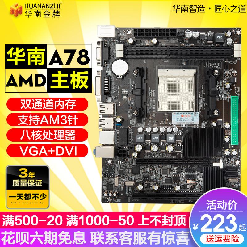 Процессоры / CPU Артикул 578510690223