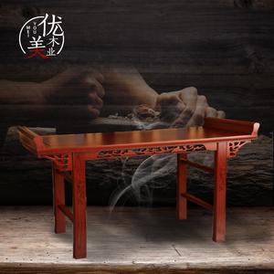 实木条案中式仿古条几玄关桌供桌案台佛台供台榆木国学桌书法桌椅