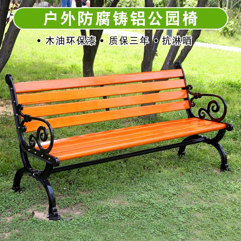 Парк на открытом воздухе для отдыха Стул антикоррозионный массивный деревянный сад отдыхает спинка сиденья квадратная скамья популярный