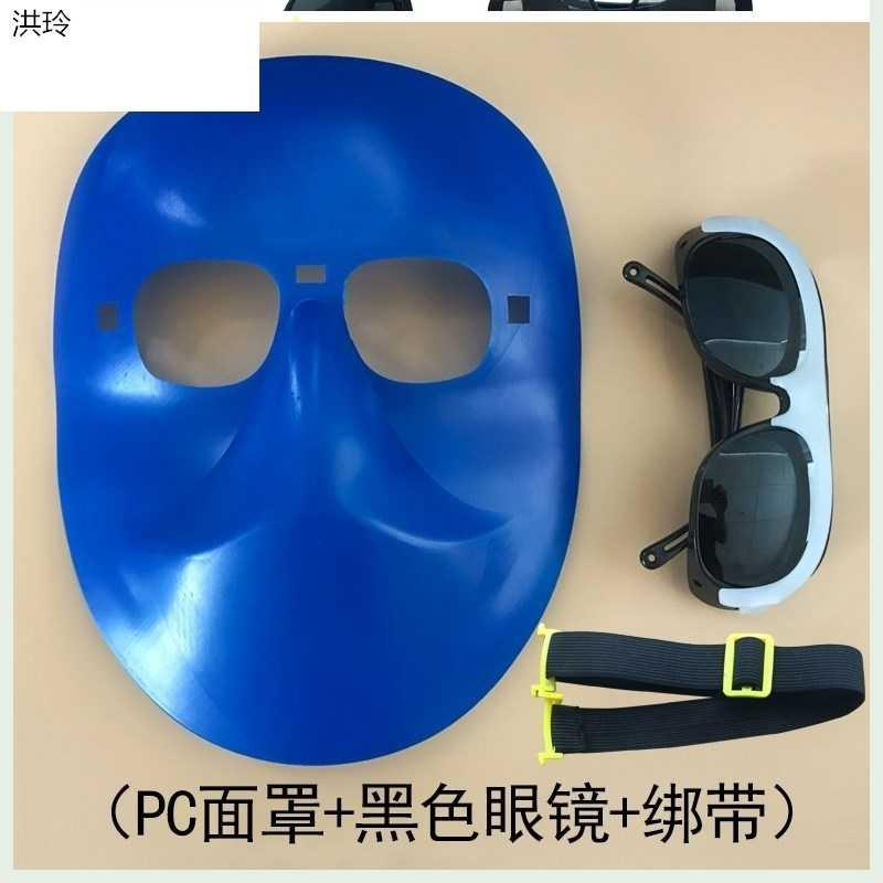 2018 electric welding mask face simple full face face, head mounted portable argon arc welding mask