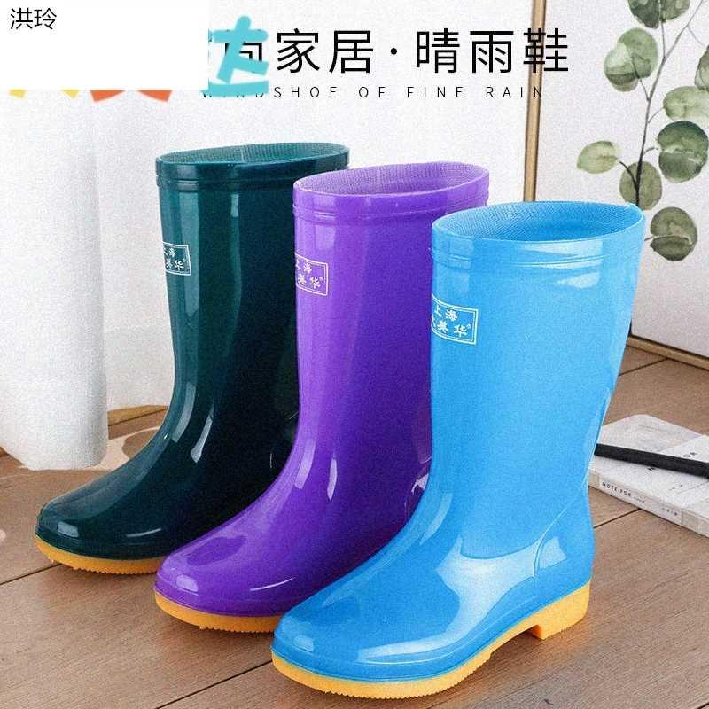 New medium tube Plush rain shoes rain boots a water shoes rubber overshoes water boots women fashion adult a slippery high tube rain shoes