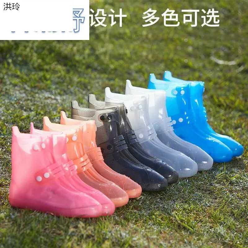 Travel Portable silicone rain shoe cover a slippery thick wear-resistant shoe cover a water rain boot cover elastic rubber cover