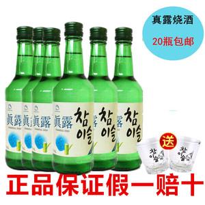 韩国原装进口清酒烧酒 新真露清酒竹炭酒17.2度20瓶装包邮