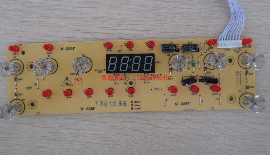 九阳电磁炉配件 JYC-21ES55C-A1显示板/控制板