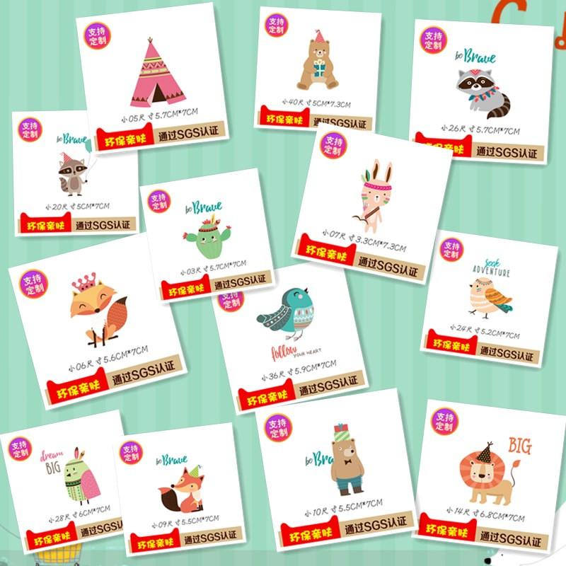 小号卡通儿童动物热转印柯式烫画图案定制DIY手工衣服补丁布贴贴