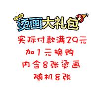 Передача тепла цветок печать горячей живопись шаблон паста пакет выкуп ссылка реальный платить полный 29 юаней на покупку предпринимать сделанный на заказ стандарт