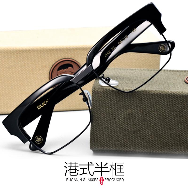 复古眼镜框半框潮大框男女眼镜架近视眼睛框架粗腿宽大脸日系平光