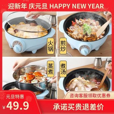 多功能炒锅宿舍煮面小火锅学生家用煮饭电煮锅寝室小功率电锅2人3
