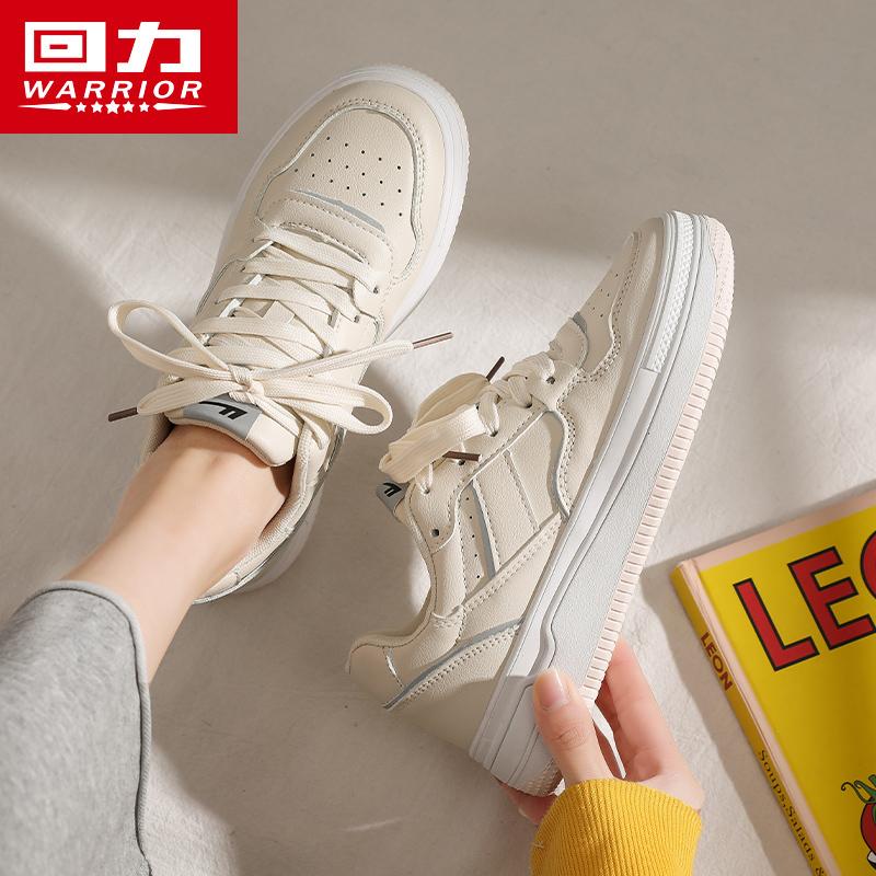 回力女鞋小白鞋女2021年春季新款厚底学生韩版休闲板鞋运动鞋女夏