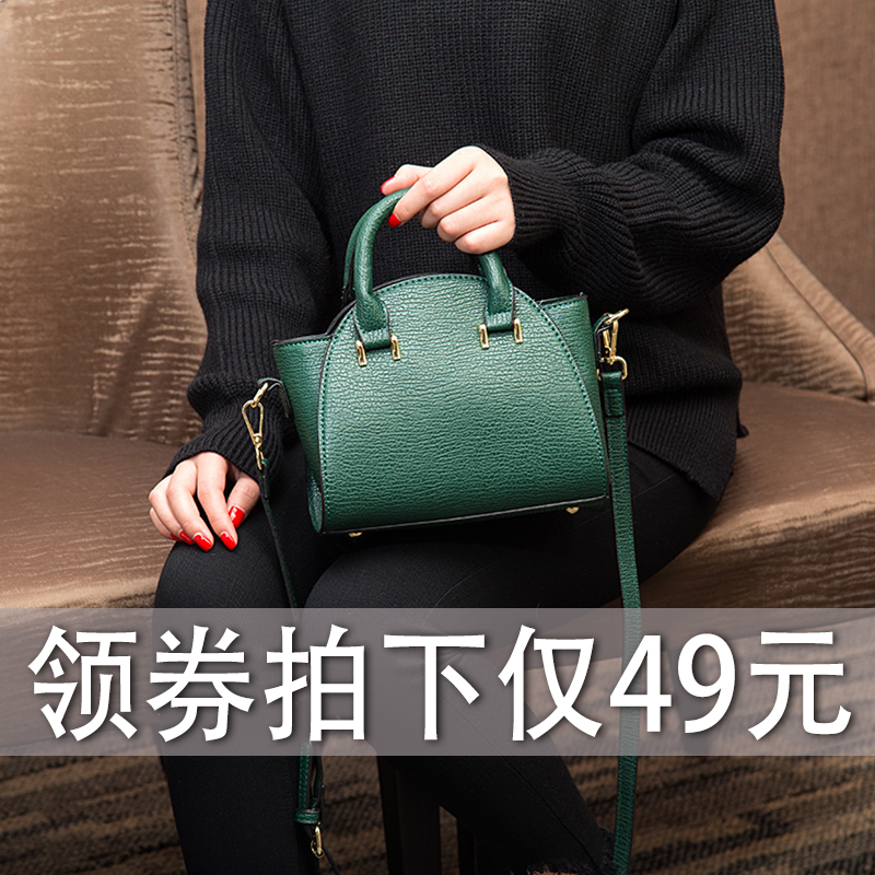 The new 2017 new wave of Korean version of the simple wild Messenger shoulder portable small bag lady fashion atmosphere personality