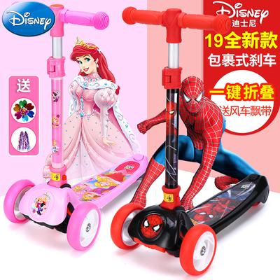 迪士尼滑板车儿童5岁折叠宝宝三轮四轮闪光踏板车2-12岁溜溜男女