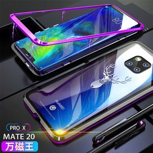 领5元券购买华为mate20pro mate20全包手机壳