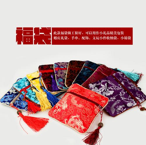 中国风商务送礼刺绣 丝绸小荷包 云锦拉链零钱包 民族特色礼品