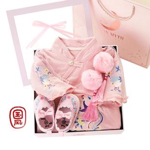 婴儿礼盒套装 新生儿满月高档衣服中国风旗袍女宝宝复古创意周岁礼