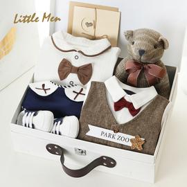 秋冬加厚婴儿礼盒新生儿衣服满月男宝宝套装用品送礼绅士纯棉礼物