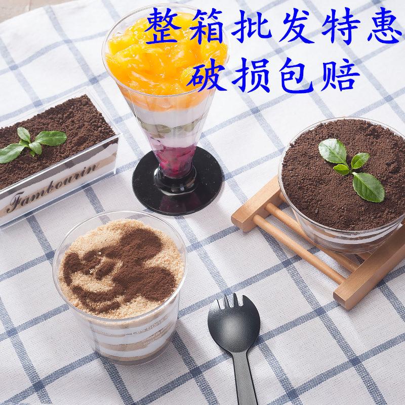 圆形木糠冰激凌果冻乳果慕斯杯千层水果蛋糕盒酸奶布丁一次性碗子