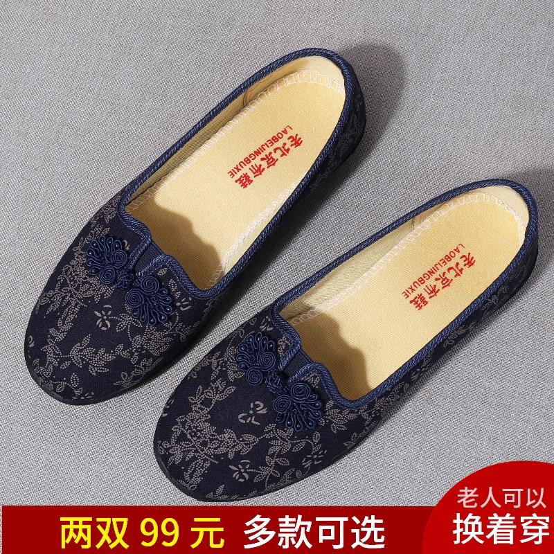 老北京布鞋复古印花特色老年单鞋老人女奶奶鞋防滑软底透气妈妈鞋