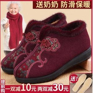老北京布鞋老人棉鞋女冬季加绒老年人防滑软底老太太保暖奶奶棉鞋