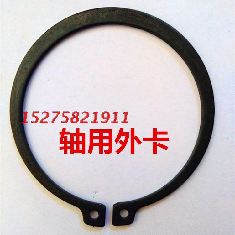Крепежные изделия Артикул 558668440714