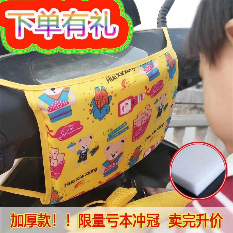 電動摩托車兒童前置椅防撞墊 寶寶高彈枕頭 電單車小孩安全護頭包