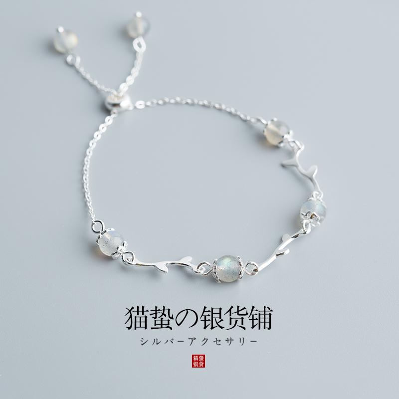 猫蛰花枝月光石纯银moon手链女式韩版学生简约冷淡风个性闺蜜饰品