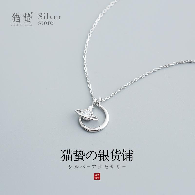 猫蛰星月守护项链女式S925纯银冷淡风简约气质网红学生韩版锁骨链