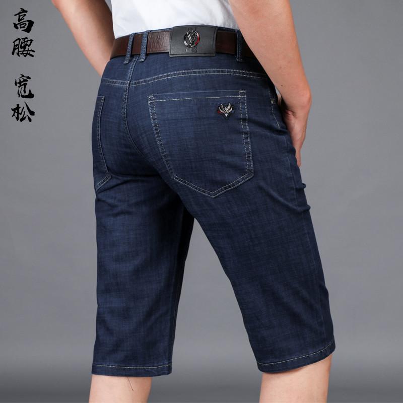 Denim shorts dad high waist pants 5 Capris 7 Capris middle aged straight thin loose