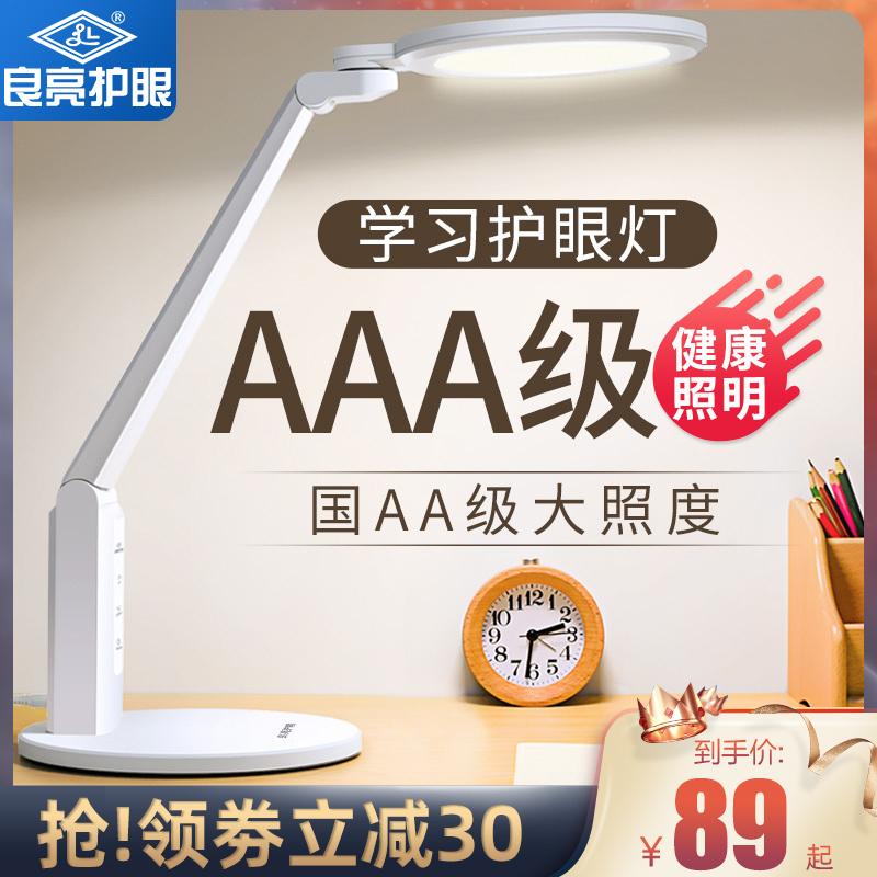 Светодиодные источники освещения Артикул 585042242480
