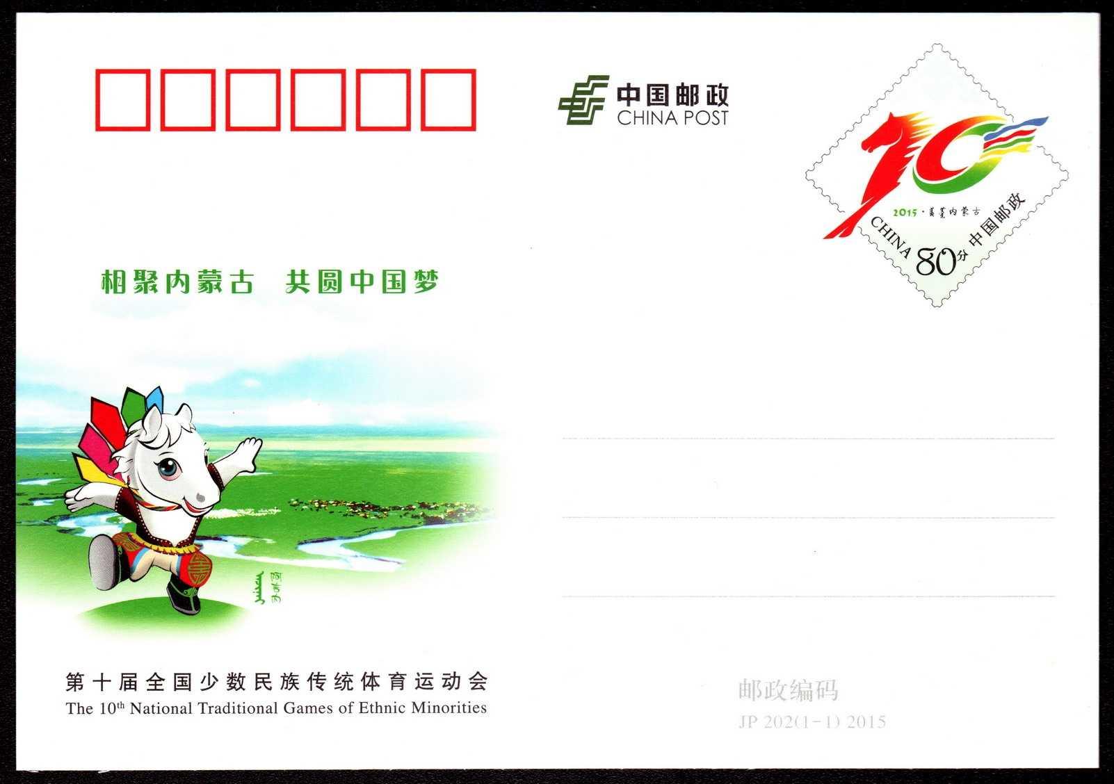 Почтовые открытки Артикул 624292041347