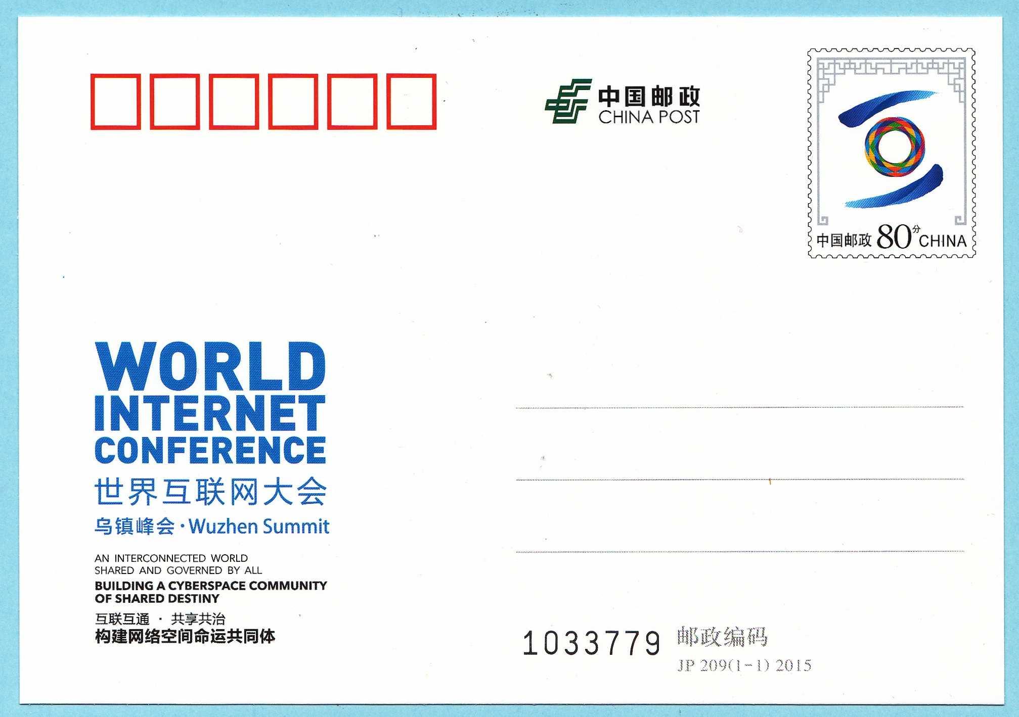 Почтовые открытки Артикул 624861839929