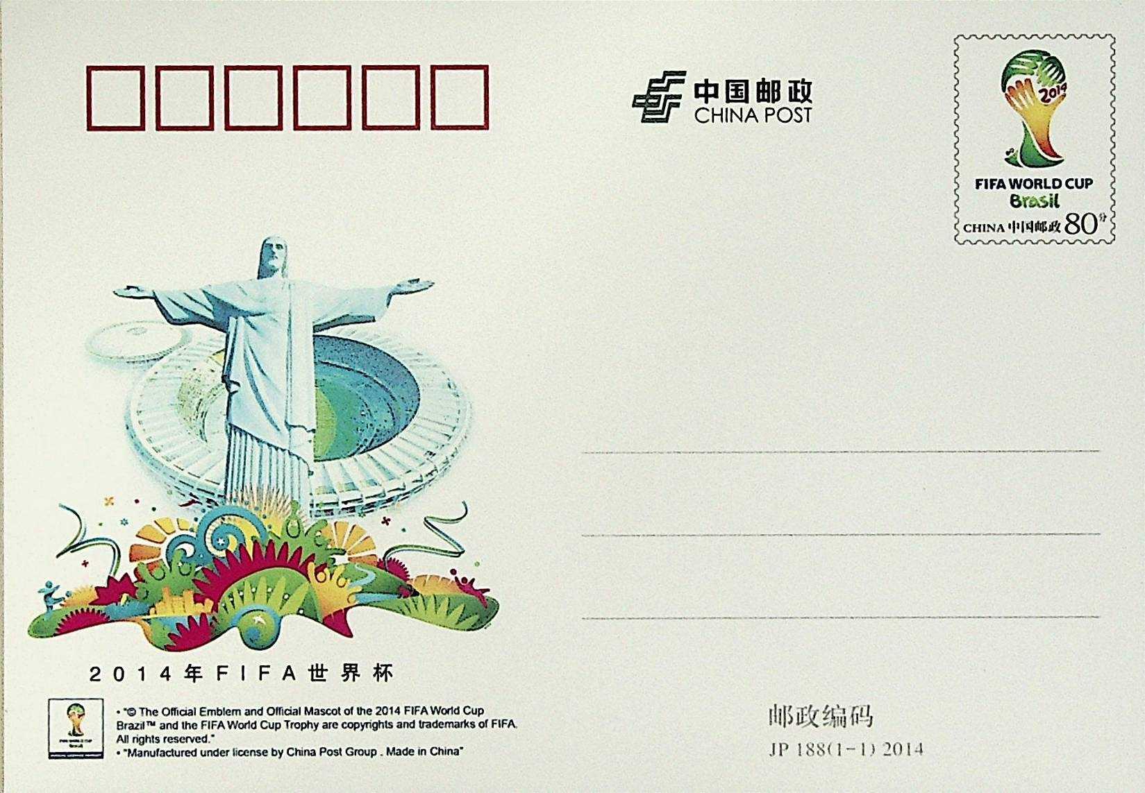 Почтовые открытки Артикул 624576418932