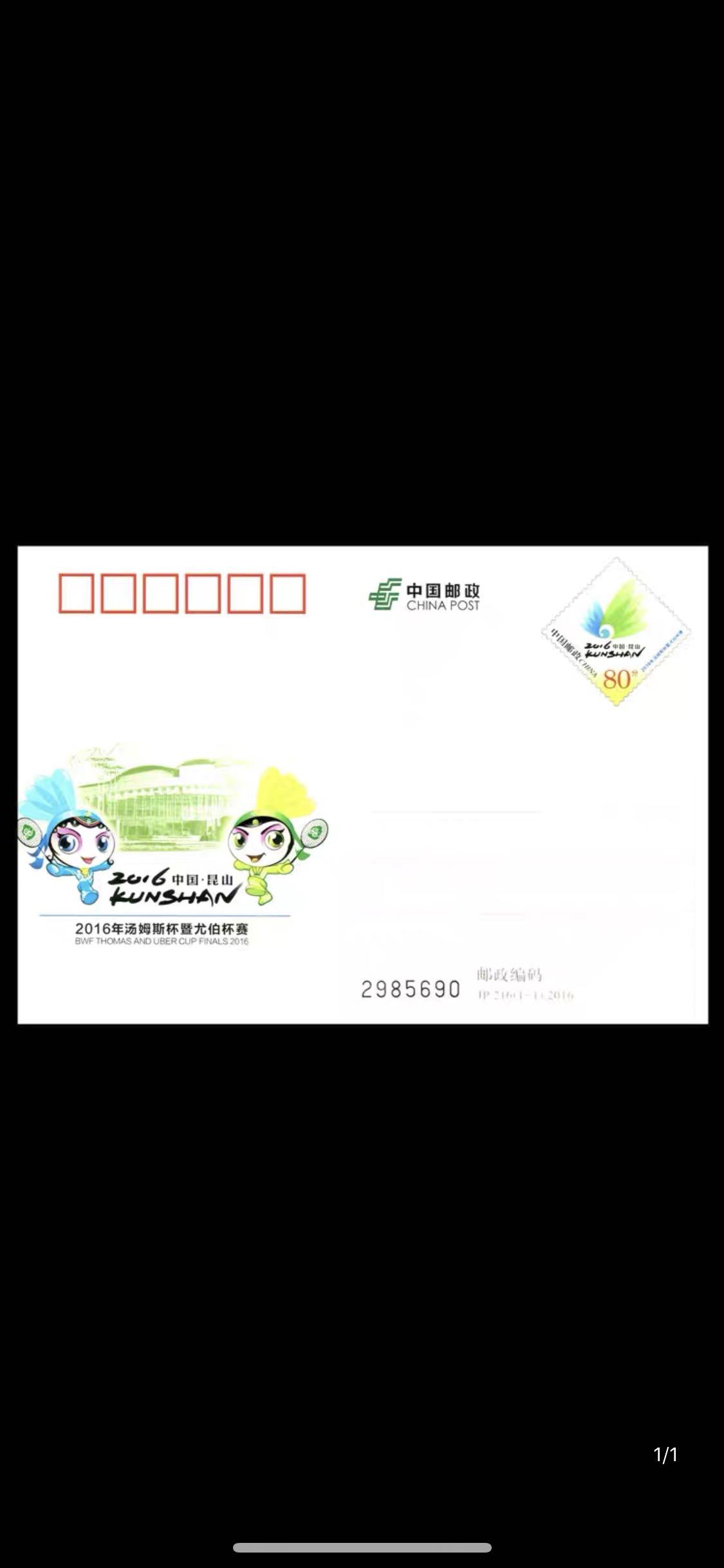 Почтовые открытки Артикул 590110787143