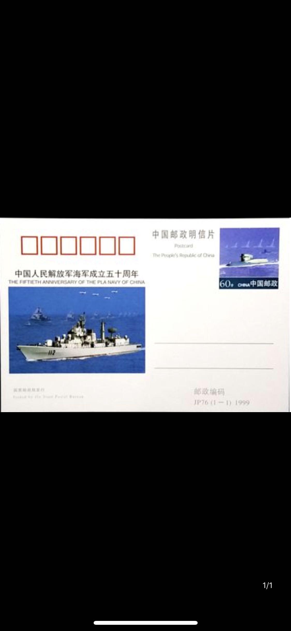 Почтовые открытки Артикул 563592139823
