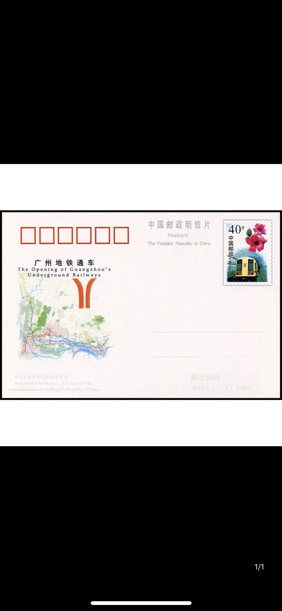 Почтовые открытки Артикул 563346060505