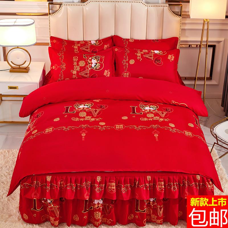 韩版加厚磨毛床裙四件套秋冬季被套