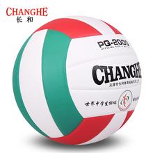中考學生專用排球高考大學生體育訓練初中小學生排球 長和2000正品