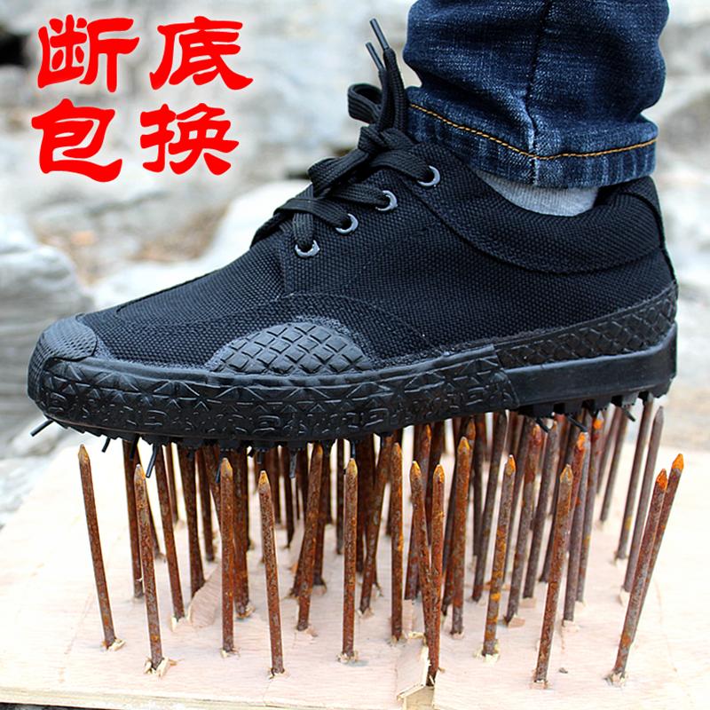正品军鞋夏季解放鞋男07作训鞋保安黑色帆布鞋耐磨迷彩鞋工地胶鞋