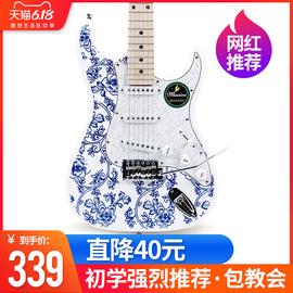 名森电吉他单摇ST电子吉它套装专业级成人初学者入门摇滚电吉他图片