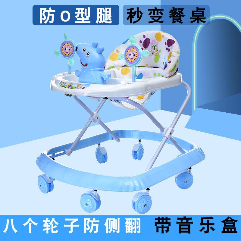 Детские ходунки / Поводки для детей Артикул 613045027364