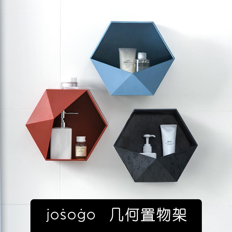 厕所墙上免打孔几何壁挂式收纳架(用24.9元券)