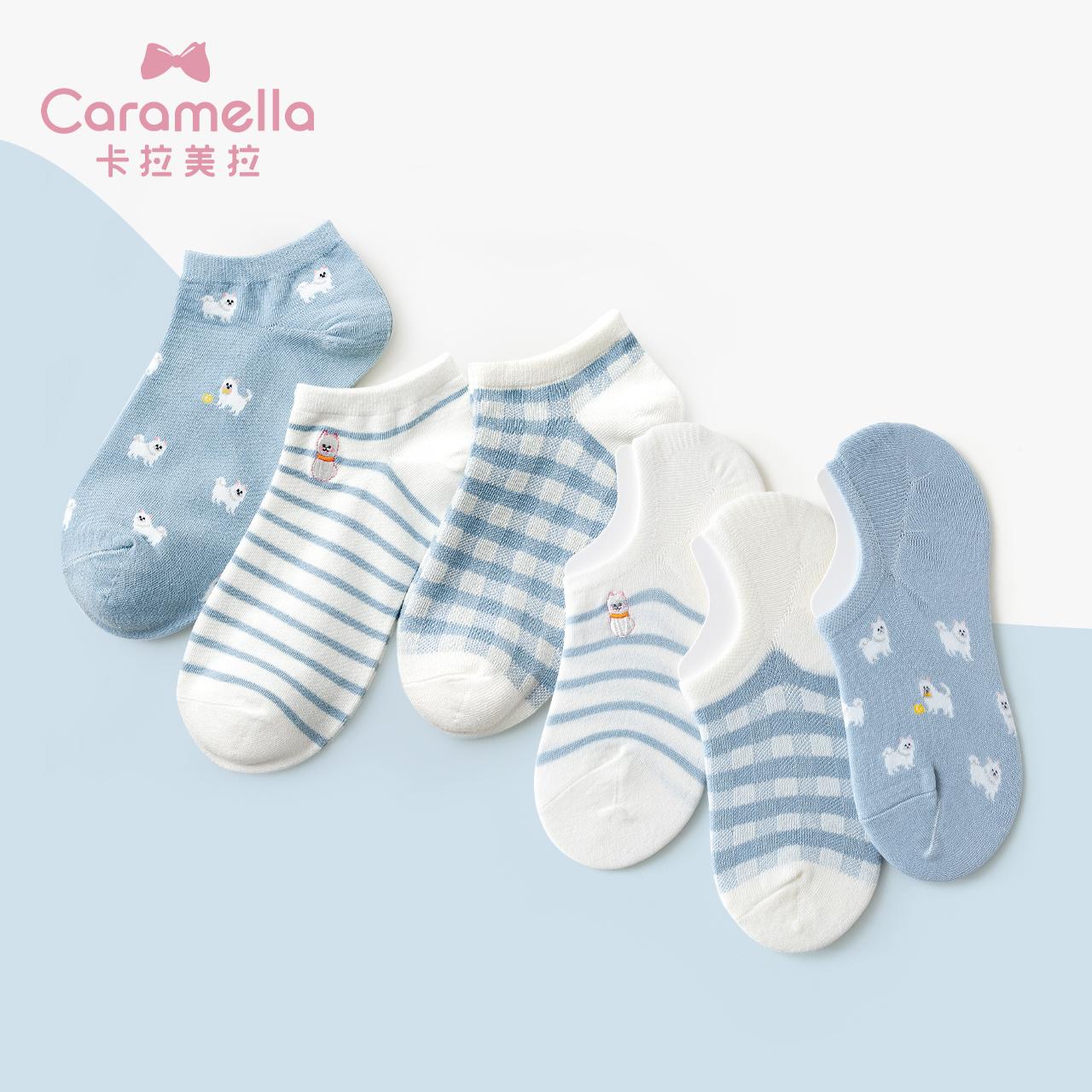 caramella袜子女士ins潮春夏秋季小奶汪船袜浅口薄款棉袜子短筒袜