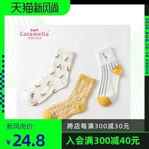 CARAMELLA袜子女夏天短袜棉袜可爱日系女士薄款ins潮浅口棉袜子
