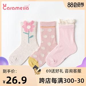 caramella宝宝新生婴儿童中筒粉色可爱女童秋冬季棉防滑地板袜子